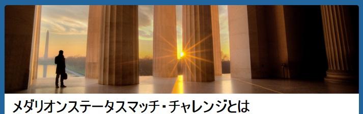 f:id:mizusagashi:20171106214911j:plain