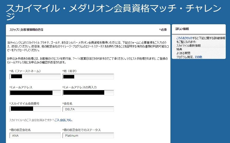 f:id:mizusagashi:20171106215807j:plain