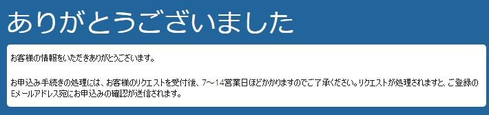 f:id:mizusagashi:20171106215856j:plain