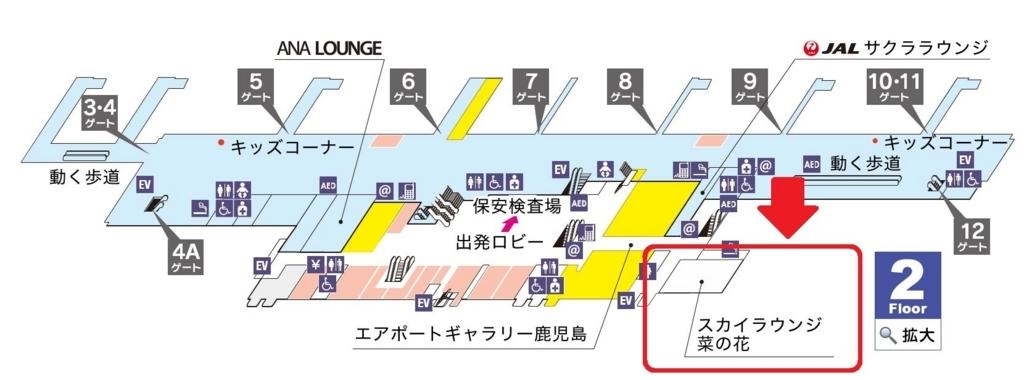 f:id:mizusagashi:20171109001302j:plain