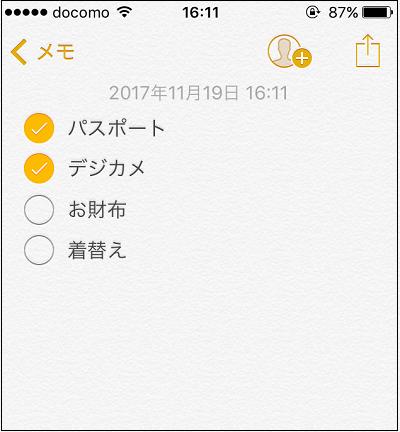 f:id:mizusagashi:20171119165911p:plain