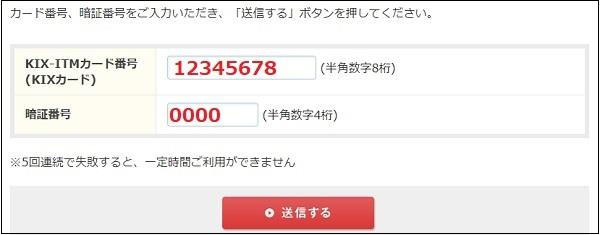 f:id:mizusagashi:20171122230738j:plain