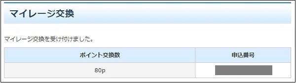 f:id:mizusagashi:20171122231142j:plain
