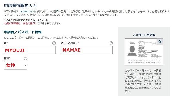 f:id:mizusagashi:20171126142402j:plain