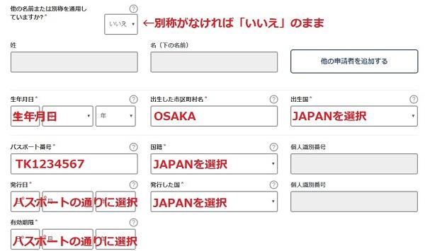 f:id:mizusagashi:20171126142436j:plain