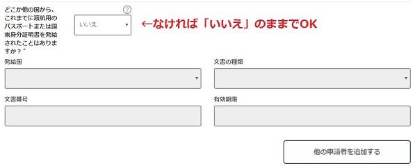 f:id:mizusagashi:20171126142504j:plain