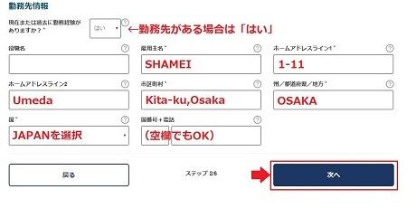 f:id:mizusagashi:20171126142837j:plain