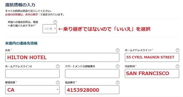 f:id:mizusagashi:20171126142919j:plain
