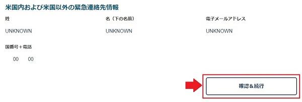 f:id:mizusagashi:20171126143047j:plain