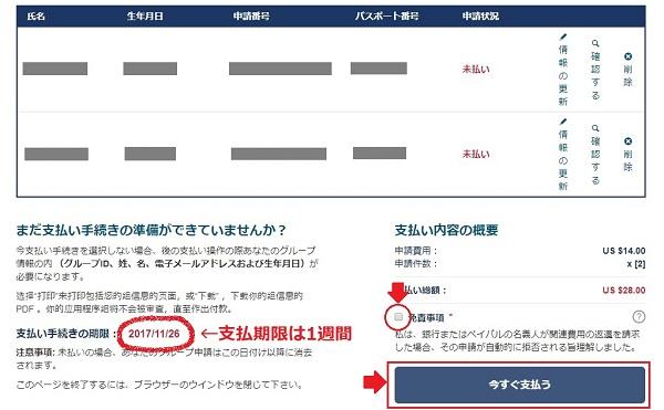 f:id:mizusagashi:20171126143258j:plain