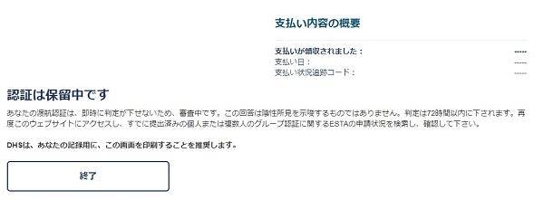 f:id:mizusagashi:20171126143516j:plain