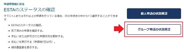 f:id:mizusagashi:20171126143620j:plain