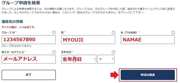 f:id:mizusagashi:20171126143659j:plain