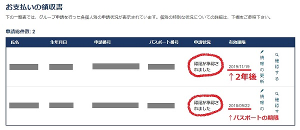 f:id:mizusagashi:20171126143724j:plain