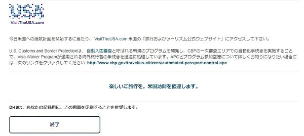 f:id:mizusagashi:20171126143825j:plain