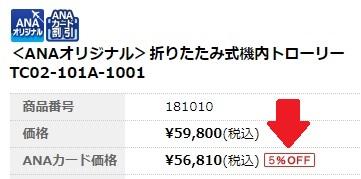 f:id:mizusagashi:20171206232818j:plain