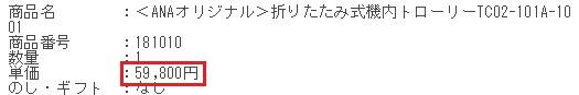f:id:mizusagashi:20171206233112j:plain