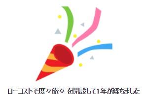 f:id:mizusagashi:20171210135747j:plain