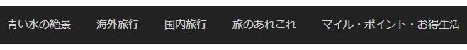 f:id:mizusagashi:20171210141441j:plain