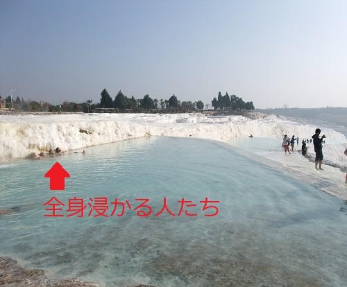 f:id:mizusagashi:20171213225657j:plain
