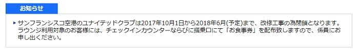 f:id:mizusagashi:20180222220040j:plain