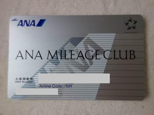 AMCカードイメージ