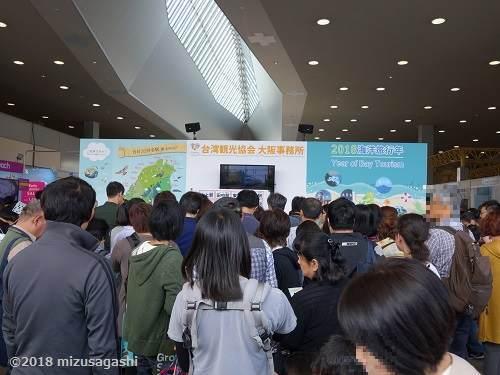 台湾観光協会ブース