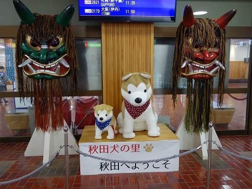 なまはげの横の秋田犬