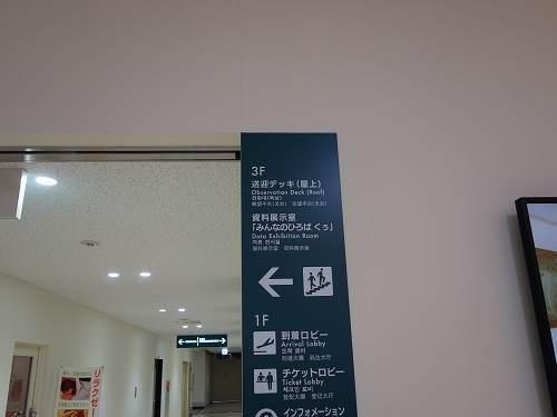 展示ルームへの階段