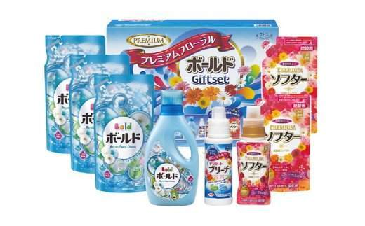 福岡県飯塚市の洗濯洗剤