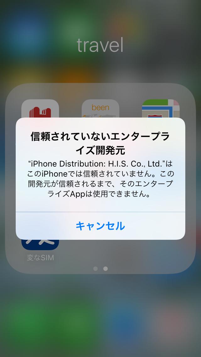 f:id:mizusagashi:20180729114918p:plain