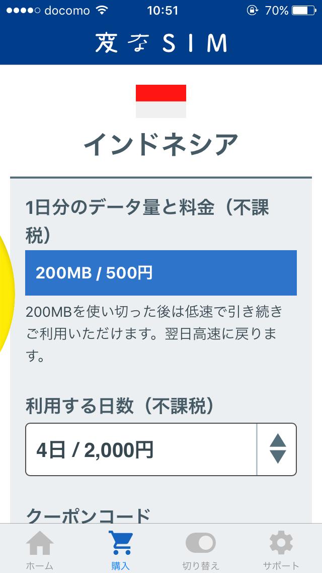 f:id:mizusagashi:20180729114922p:plain