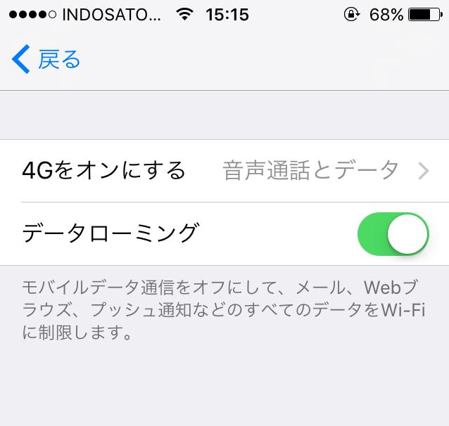 モバイル通信ネットワーク