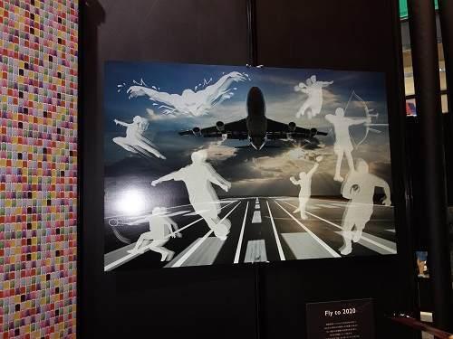 羽田のフラッシュ写真