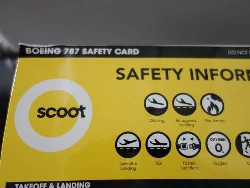 787安全のしおり