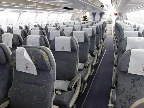 A330座席