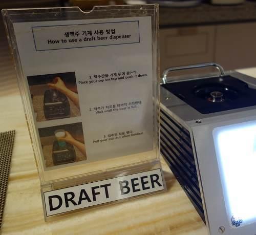 ビールの機械