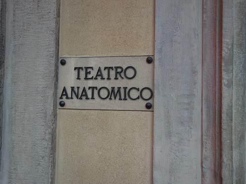 解剖学教室入口