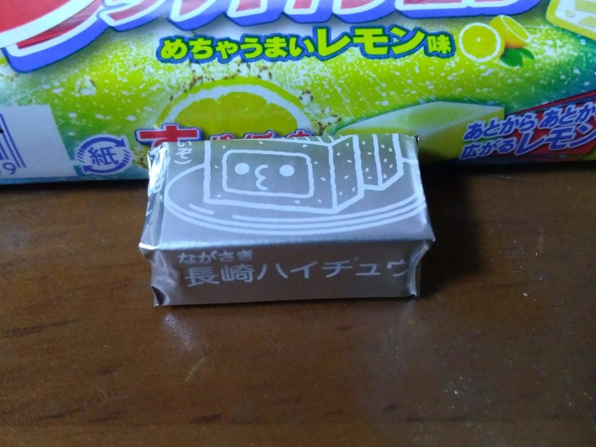 f:id:mizusato_ume:20190413001559j:plain