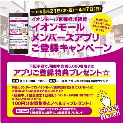 f:id:mizusato_ume:20190425180155j:plain