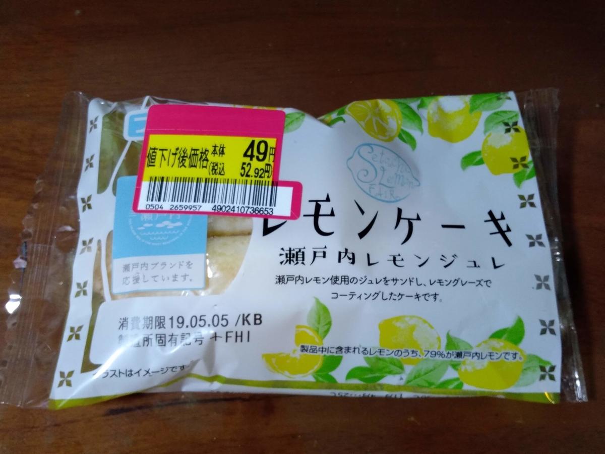 f:id:mizusato_ume:20190505010058j:plain