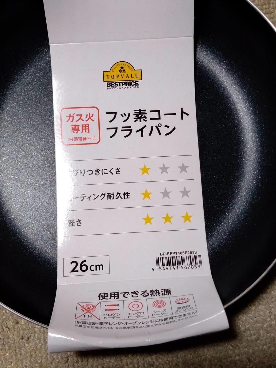 f:id:mizusato_ume:20190509022127j:plain