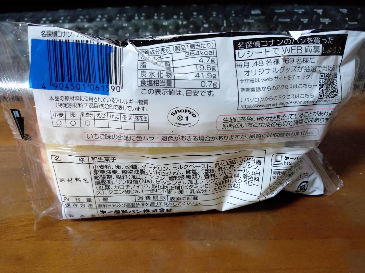 f:id:mizusato_ume:20190511013654j:plain