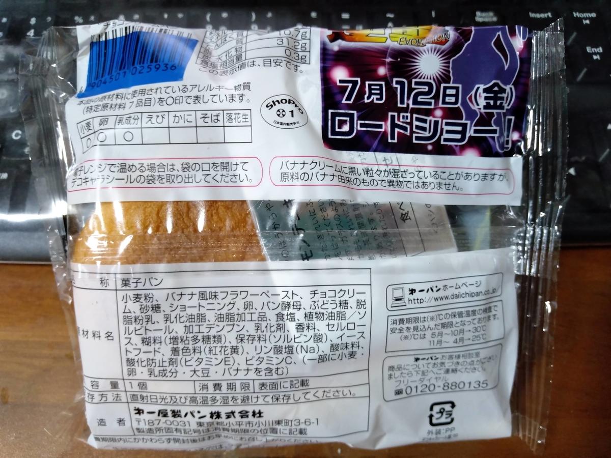 f:id:mizusato_ume:20190513021313j:plain