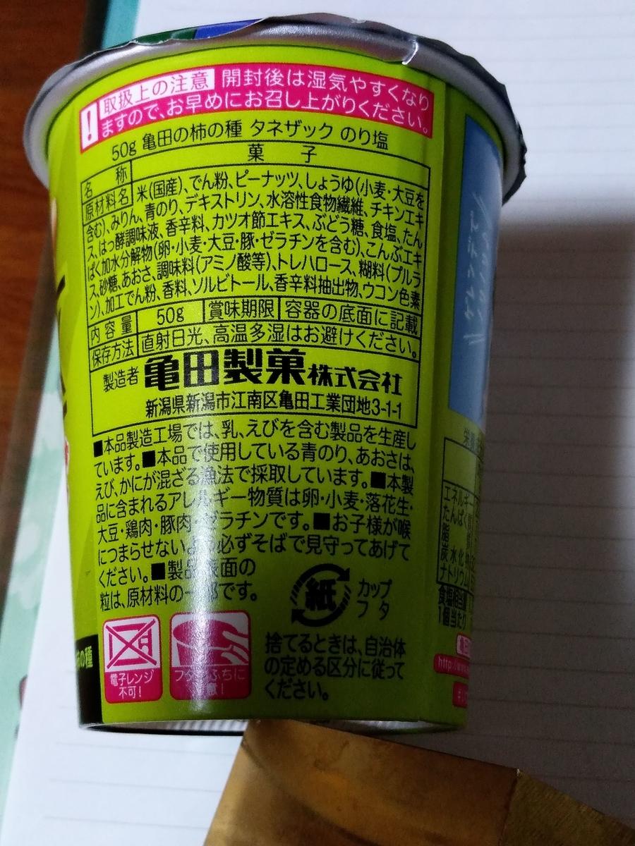 f:id:mizusato_ume:20190520044911j:plain