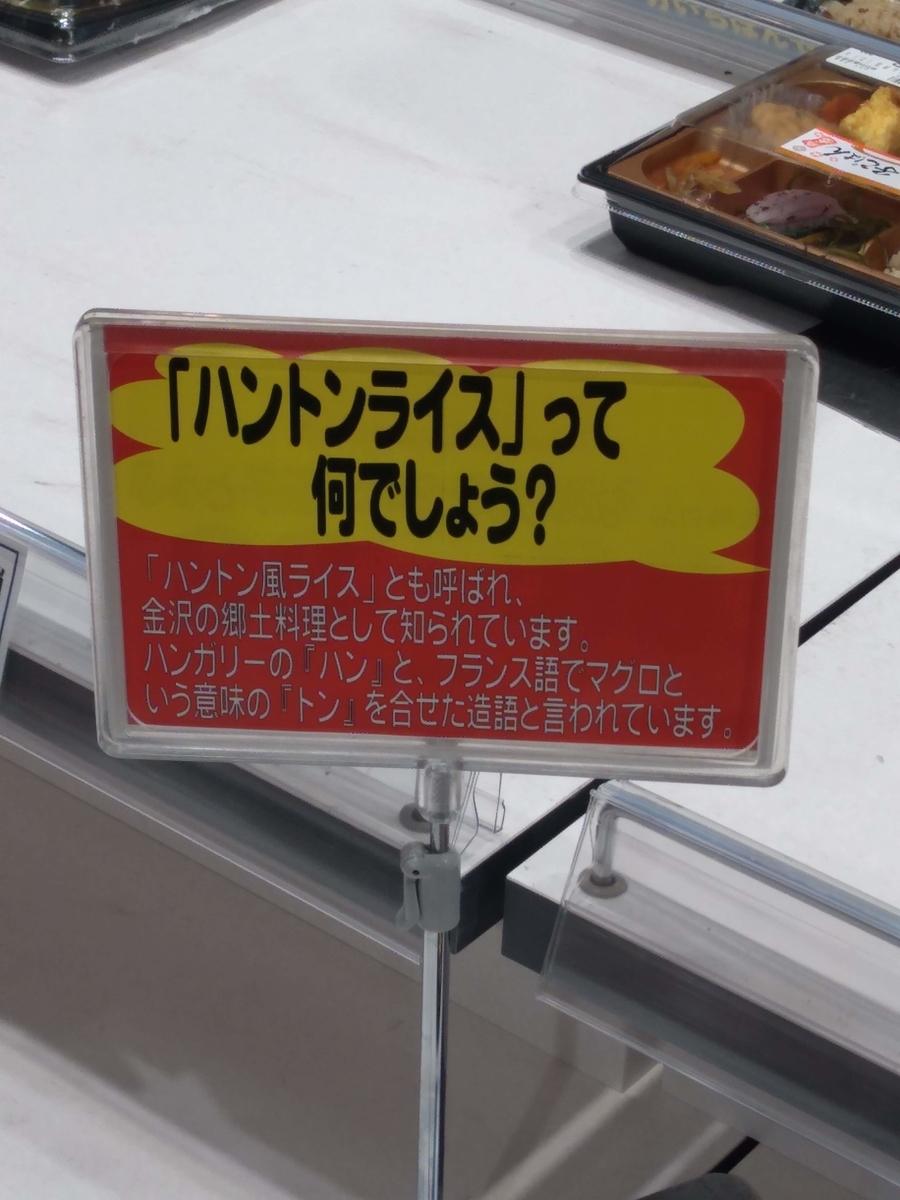 f:id:mizusato_ume:20190520045949j:plain