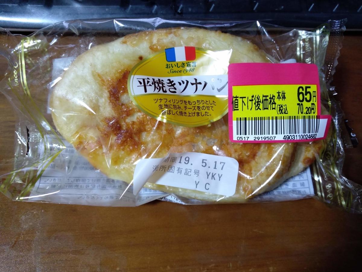 f:id:mizusato_ume:20190608021810j:plain