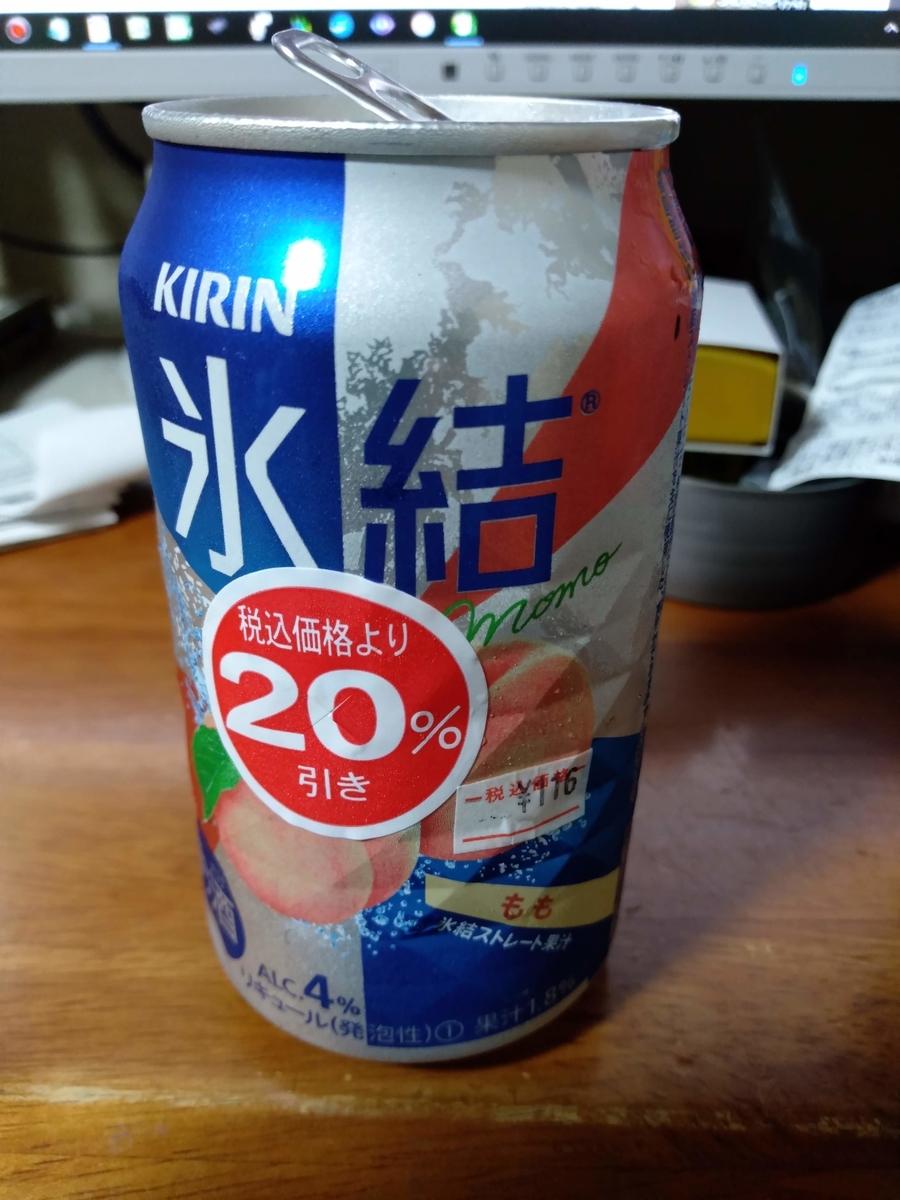 f:id:mizusato_ume:20190609161626j:plain