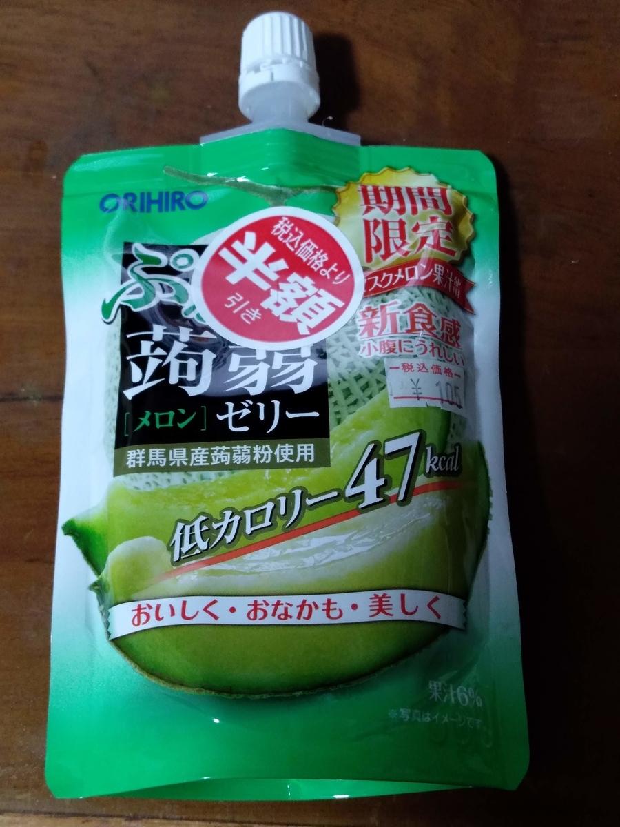 f:id:mizusato_ume:20190623022951j:plain