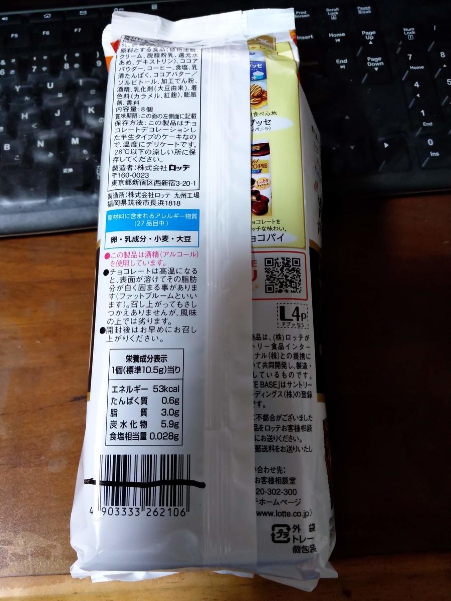 f:id:mizusato_ume:20190623034253j:plain